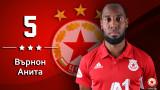 Върнон Анита: Може би ще се завърна в ЦСКА