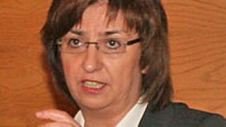 ДСБ против отказа ни от еврозоната