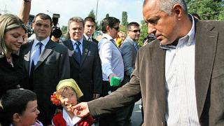 """Премиерът ще посети """"Шейново"""" и ще открие изложба"""