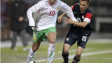 Националите паднаха с 8 места в ранглистата на ФИФА