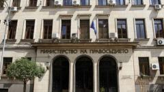 Министерството на правосъдието отказва достъп на медии до двата ареста в София