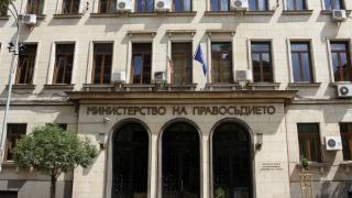 Канят НПО-та в актуализирането на стратегията за съдебна реформа