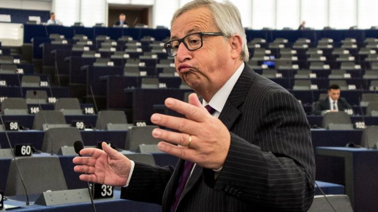 Председателят на Европейската комисия Жан-Клод Юнкер заяви, че нямал да