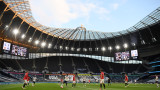 Фенове на Тотнъм искат да пътуват до Пловдив, въпреки забраната за присъствие на стадиона?
