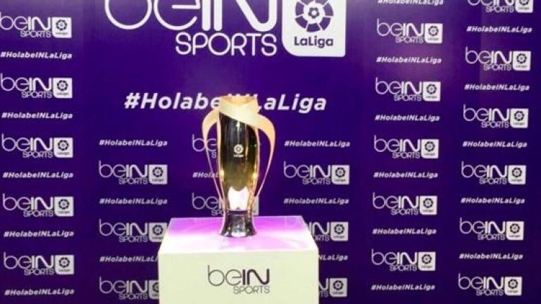 Над 1 милион евро събра онлайн фестът, който испанската футболна