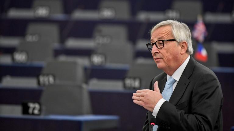 Председателят на Европейската комисия Жан-Клод Юнкер настоя, че Европейският съюз