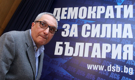 "12 листи чакат водачите си от ""Синьо единство"", обяви Костов"