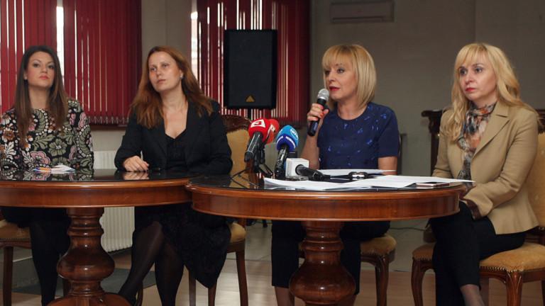 Омбудсманът Мая Манолова осъди изказването на вицепремиера и лидер на