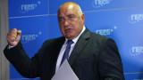 Борисов твърд срещу Радев, Нинова, Манолова и Иванов и по-мек към Слави Трифонов