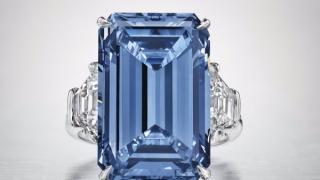 Диамантът Син Опенхаймер беше продаден за в $57,5 млн