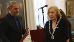 Връчиха наградите за култура и изкуство