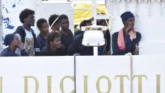 Брюксел свиква извънредна среща за миграцията