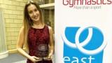 Йоана Янкова беше отличена с престижна награда в Англия