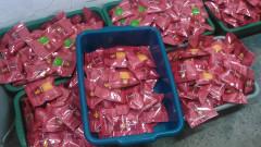 Задържаха 528 кг тютюн от нелегален производствен цех за в столицата