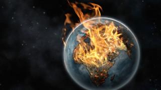 Светът гори