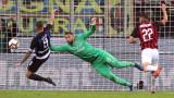 """Икарди е големият герой на """"Сан Сиро""""! Интер взе ценна победа в дерби №222 срещу Милан!"""