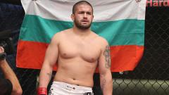 Красимир Младенов - Бореца се завръща в октагона!