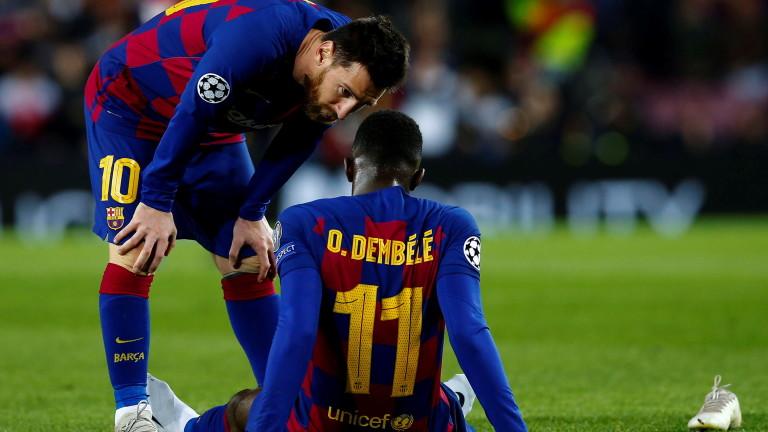 Барселона може да се раздели с Дембеле