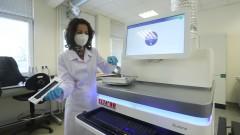 България се включва в мащабно европейско проучване за COVID-19