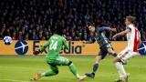 Аякс и Байерн (Мюнхен) завършиха 3:3  в мач от Шампионската лига