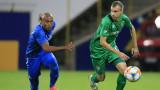 Феновете на Ботев (Враца) недоволни от играта на отбора