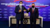Русия и Венецуела започват сътрудничество за енергетика, военна сфера и здравеопазване