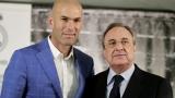 Зинедин Зидан: Бях фен на Барселона