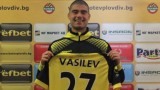 Ботев (Пловдив) подписа за три години с голмайстора Иван Василев