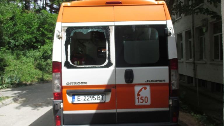 В Гоце Делчев нападнаха медицински екип