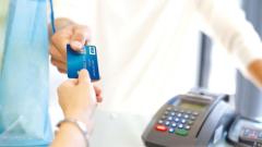 ЦКБ пусна безконтактна дебитна карта Visa Debit