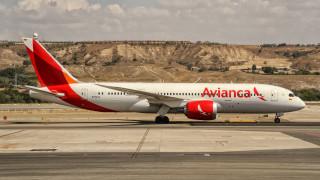 Втората най-стара действаща авиокомпания в света обявява фалит