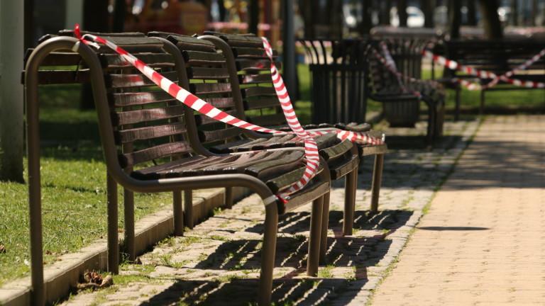 Трима младежи задържани за нападението в Северния парк
