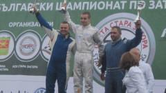 Иван Влъчков с купата в Стара Загора