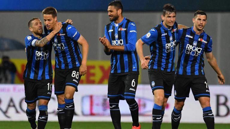 """Аталанта пише история! """"Бергамаските"""" ще играят в Шампионската лига"""