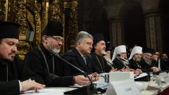 Православната църква на Кипър подкрепи автокефалията на църквата на Украйна