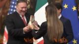 В Италия подариха пармезан на Помпео в знак на протест срещу митата на САЩ