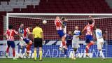 Атлетико (Мадрид) се укрепи на трето място след победа срещу Алавес