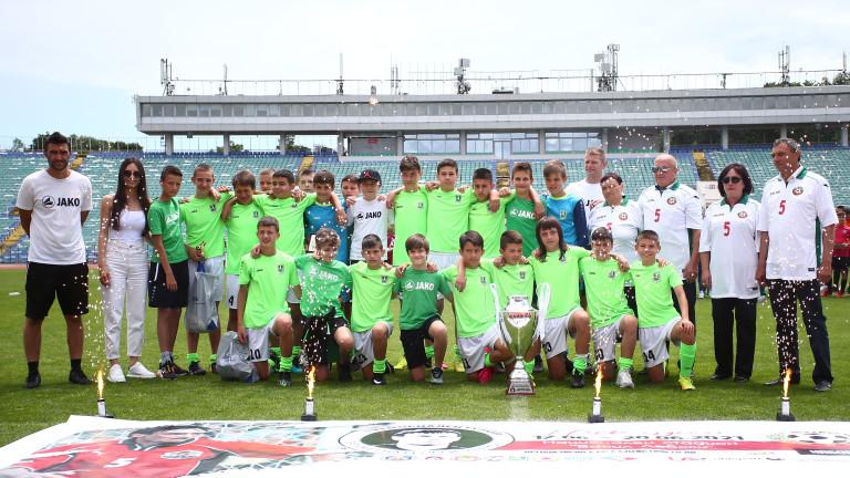 Отборът на Национал спечели първия детски турнир, посветен на легендата