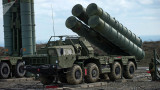 Турция изпрати в Русия военни за обучение да работят със С-400
