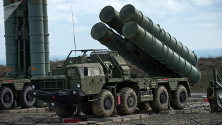 Новото оръжие на Турция: какво може руската противоракетна система S-400?