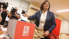 Нинова убеждава: От гласа на всеки социалист зависи съдбата на БСП и бъдещето на България
