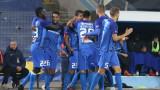 Левски разби Верея със 7:0 в мач от Първа лига