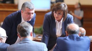 БСП иска оставките на Танева, Дончев и Илиев заради чумата