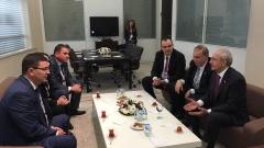 Делегация на ДПС на гости на най-голямата опозиционна партия в Турция