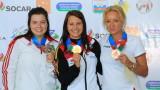 Мария Гроздева и компания с медали от Европейското в Баку