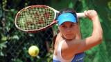 Украинската тенисистка Елена Плоскина с доживотно наказание заради уговорени мачове