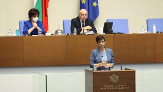 Депутатите набързо промениха Закона за лечебните заведения