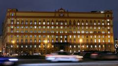Русия хвана украински шпионин, обучаван от ЦРУ
