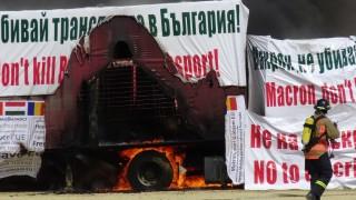 """В Пловдив запалиха камион в знак на протест срещу пакета """"Мобилност"""""""