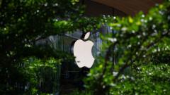 Ще достигне ли Apple оценка от $3 трилиона?